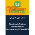 Algorithm Trading Robots Without Programming (17 Hrs) MT5