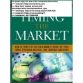 Murray A. Ruggiero, Jr - Scientific Market Timing For Profit (Total size: 211.9 MB Contains: 1 file)